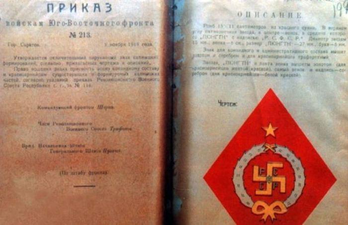 Фотография приказа для калмыкских формирований. |Фото: wikimedia.org.